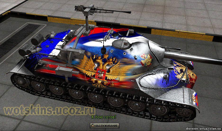 eroticheskie-shkurki-dlya-angara-tankov
